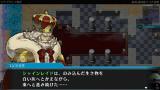 不思議のクロニクル 振リ返リマセン勝ツマデハ ゲーム画面2