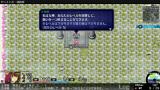 不思議のクロニクル 振リ返リマセン勝ツマデハ ゲーム画面5
