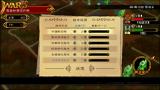 グランキングダム ゲーム画面2
