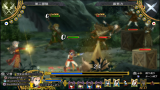グランキングダム ゲーム画面4