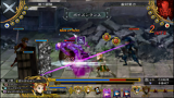 グランキングダム ゲーム画面8