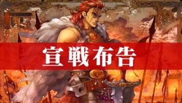 『グランキングダム』ゲーム画面