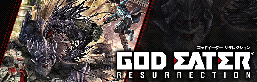 GOD EATER RESURRECTION バナー画像