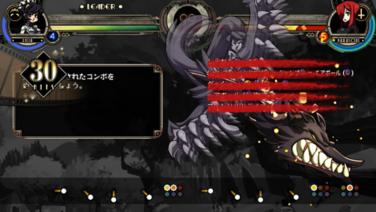 『SKULLGIRLS 2ND ENCORE』ゲーム画面