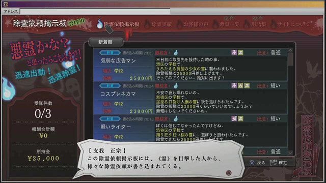 魔都紅色幽撃隊 デイブレイク スペシャル ギグス:イメージ画像3
