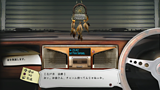 魔都紅色幽撃隊 DAYBREAK SPECIAL GIGS ゲーム画面7