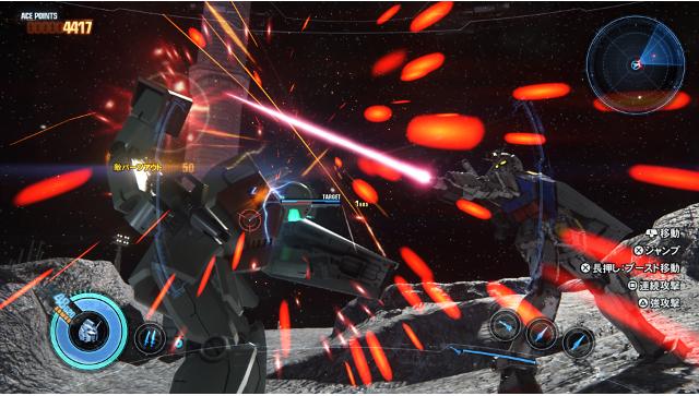 ガンダムブレイカー3 BREAK EDITION ゲーム画面2
