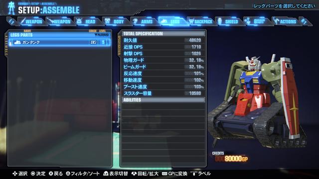 ガンダムブレイカー3 Welcome Price!! ゲーム画面6