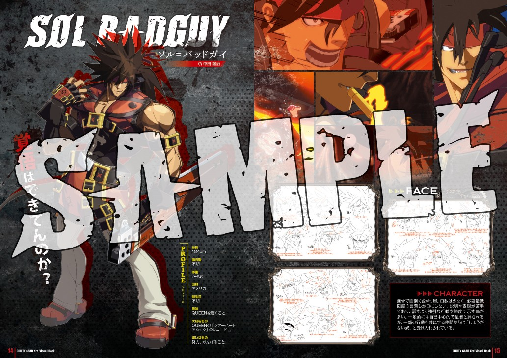 GUILTY GEAR Xrd -REVELATOR-_body_24