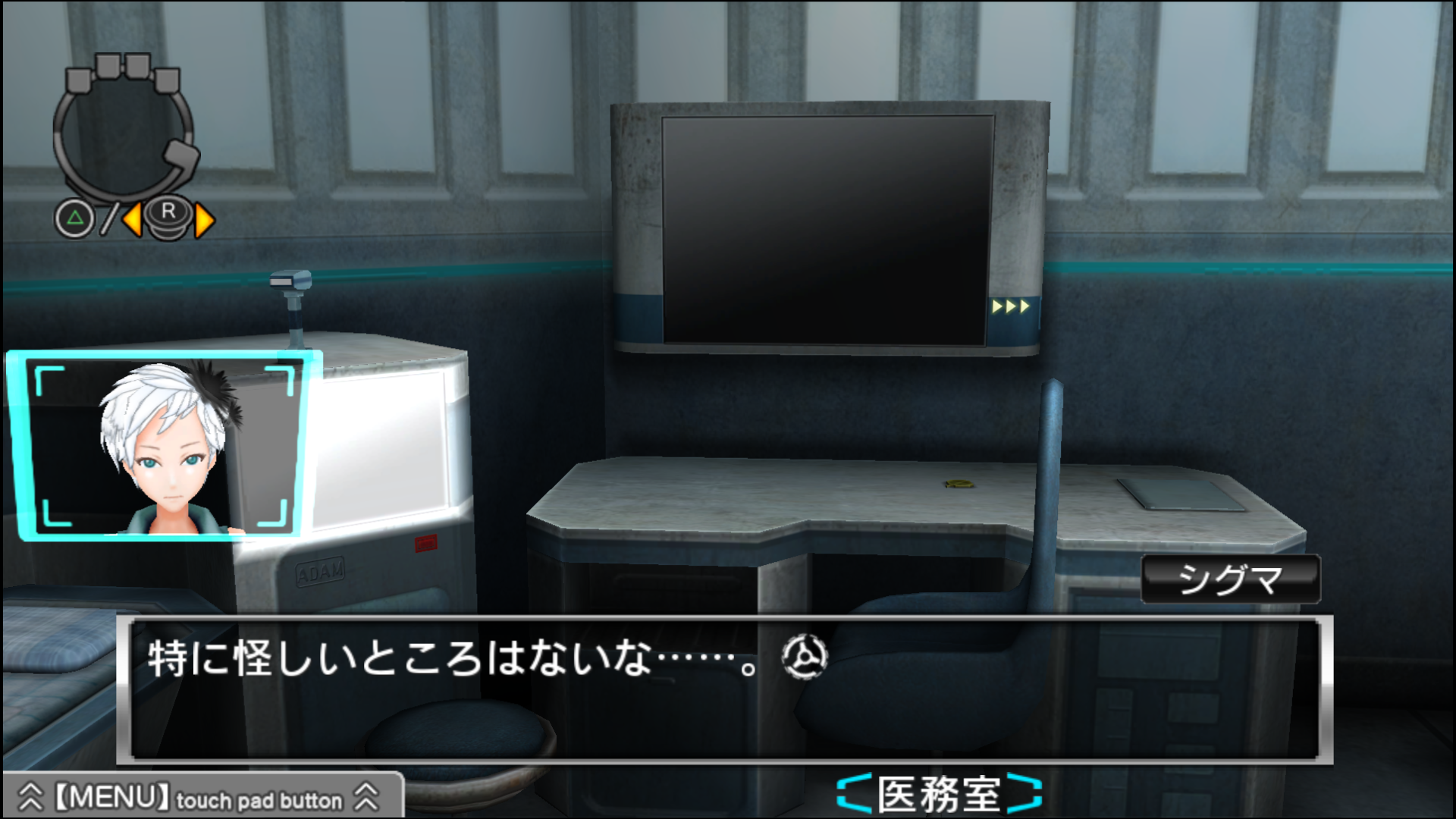 『ZERO ESCAPE 9時間9人9の扉 善人シボウデス ダブルパック』ゲーム画面