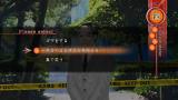 真流行り神2 ゲーム画面5