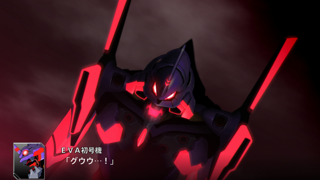 スーパーロボット大戦V ゲーム画面3