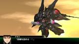 スーパーロボット大戦V ゲーム画面6