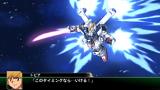 スーパーロボット大戦V ゲーム画面8