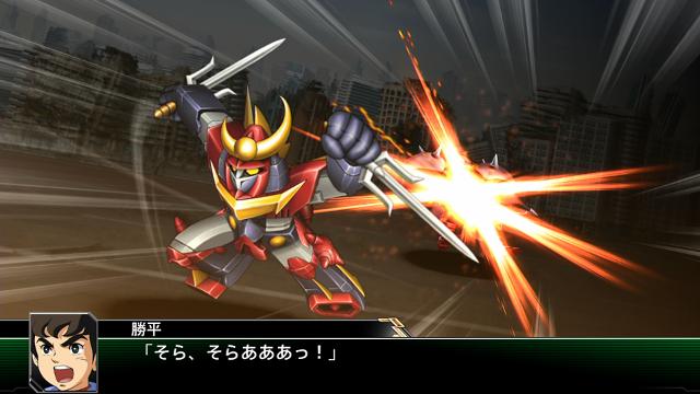 スーパーロボット大戦V ゲーム画面10