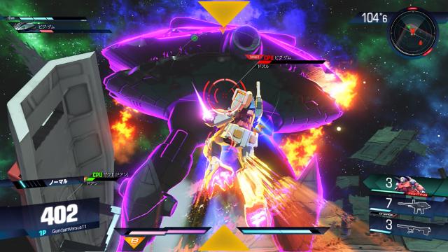 GUNDAM VERSUS ゲーム画面2