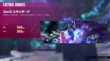 GUNDAM VERSUS ゲーム画面9