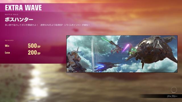 GUNDAM VERSUS ゲーム画面10