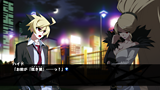 UNDER NIGHT IN-BIRTH Exe:Late[st] ゲーム画面1