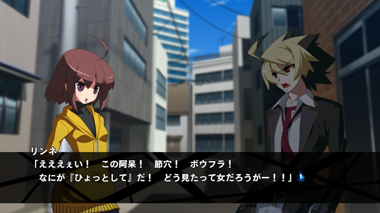 UNDER NIGHT IN-BIRTH Exe:Late[st]_body_5