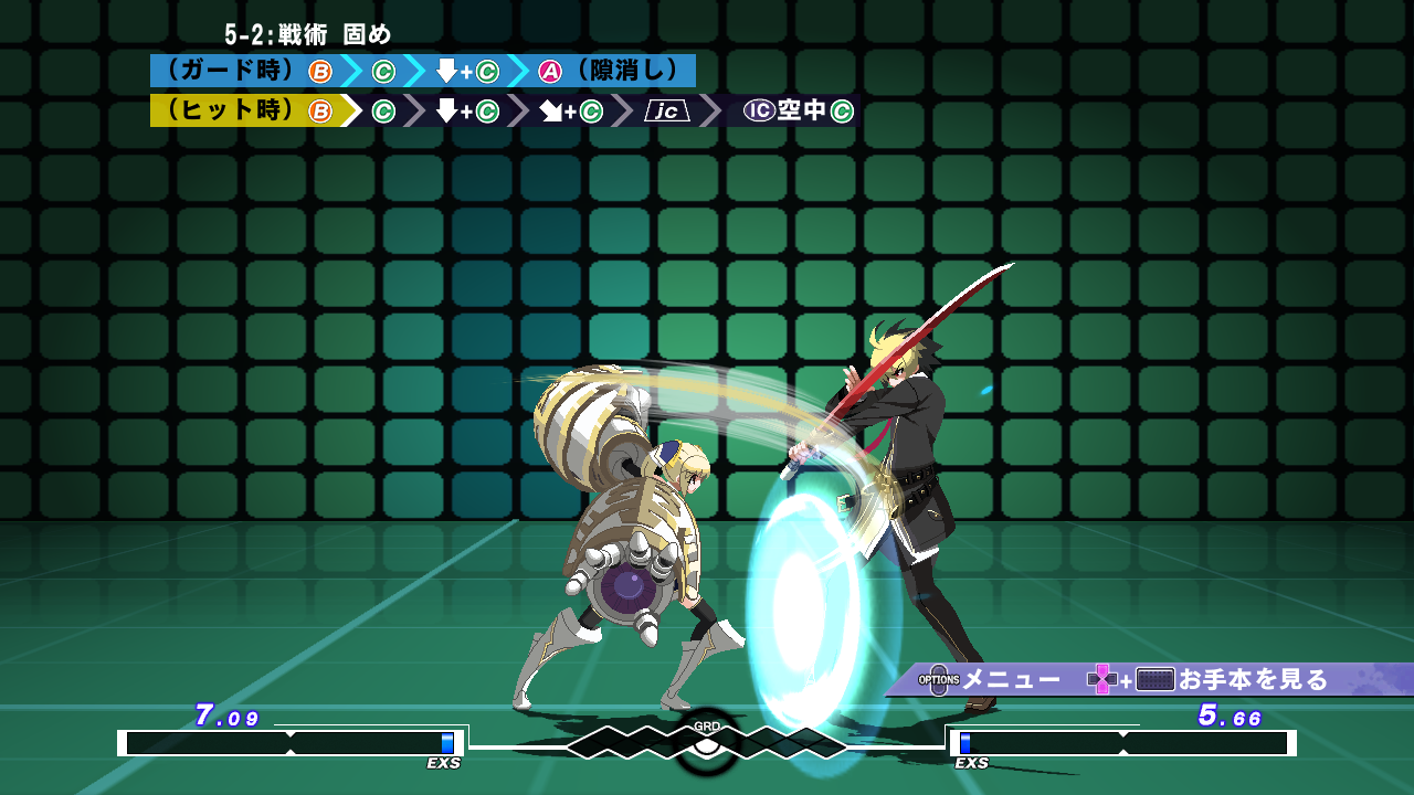 『UNDER NIGHT IN-BIRTH Exe:Late[st]』ゲーム画面