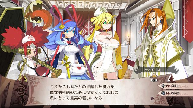 魔女と百騎兵2 ゲーム画面7
