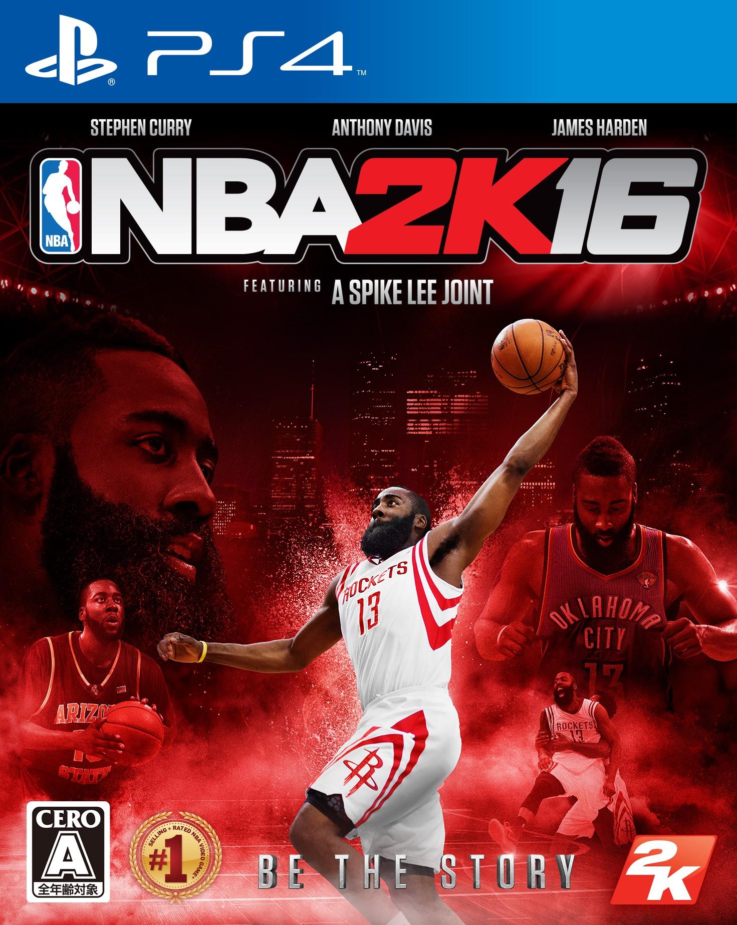 NBA 2K16_body_2