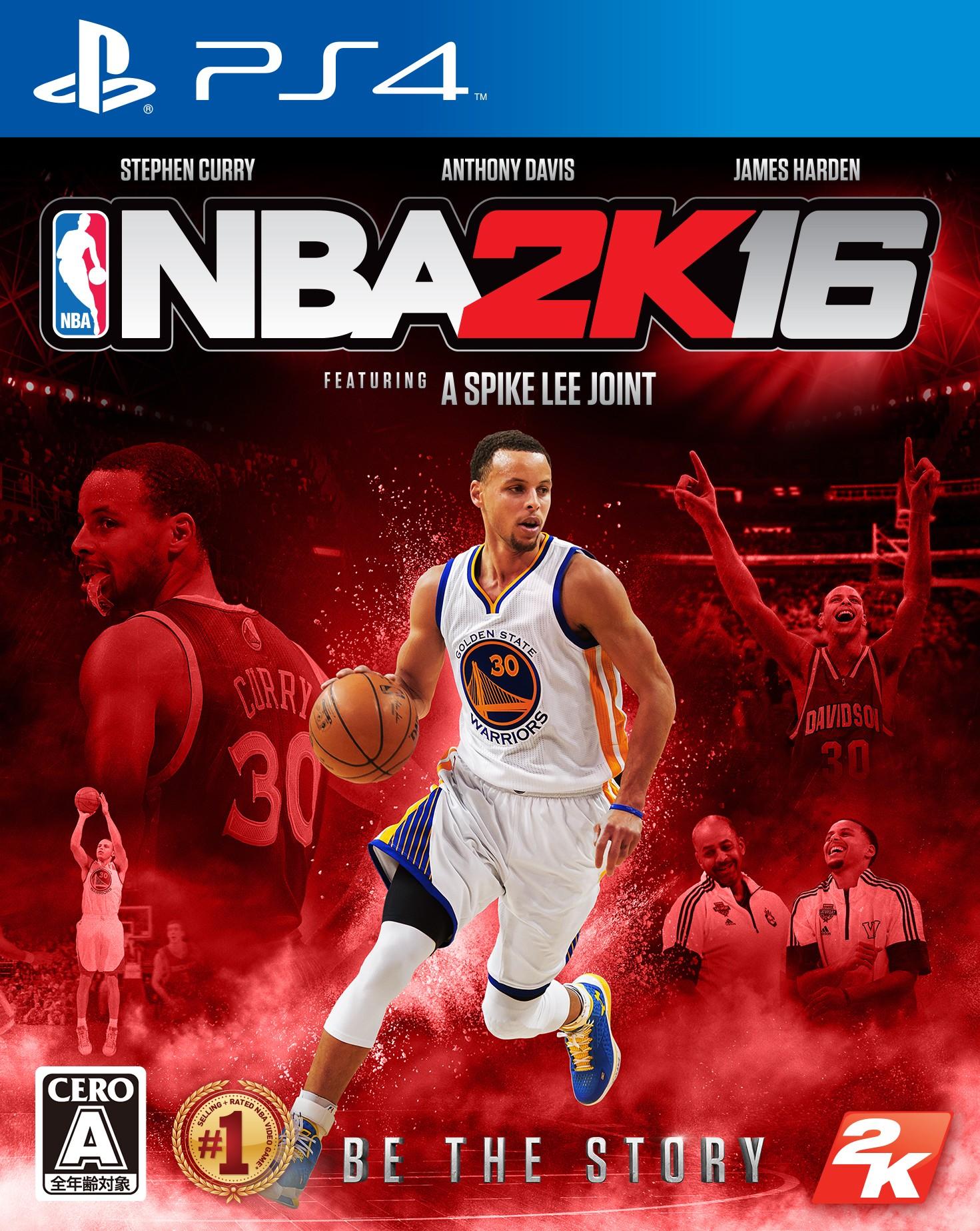 NBA 2K16_body_3