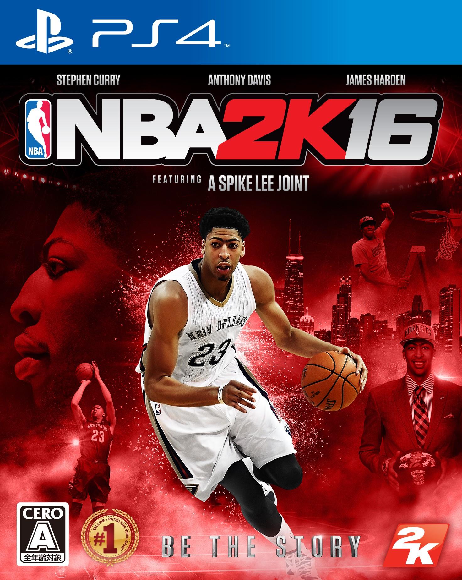 NBA 2K16_body_4