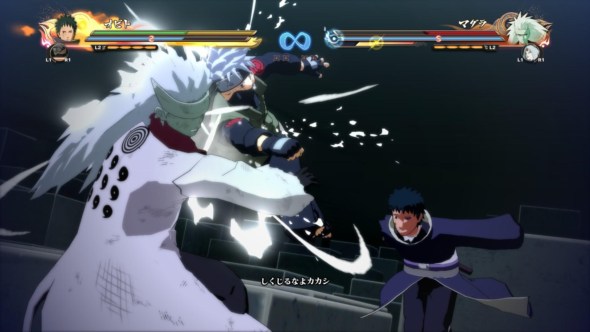 ゲームソフト Naruto ナルト 疾風伝 ナルティメットストーム4