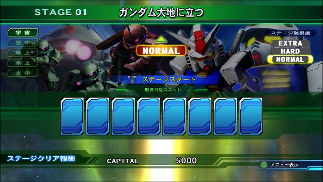SDガンダム ジージェネレーション ジェネシス ゲーム画面1