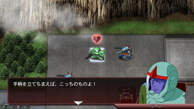 SDガンダム ジージェネレーション ジェネシス ゲーム画面4