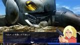 SDガンダム ジージェネレーション ジェネシス ゲーム画面10
