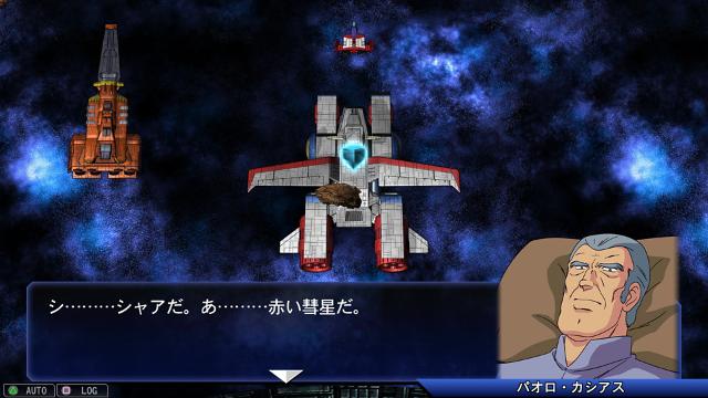 SDガンダム ジージェネレーション ジェネシス ゲーム画面11