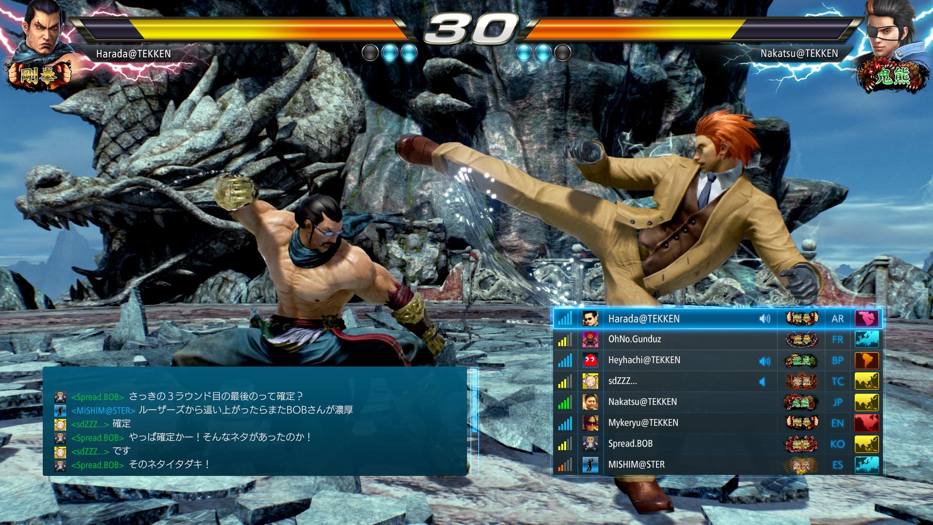 『鉄拳7』ゲーム画面