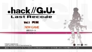 .hack//G.U. Last Recode_gallery_4
