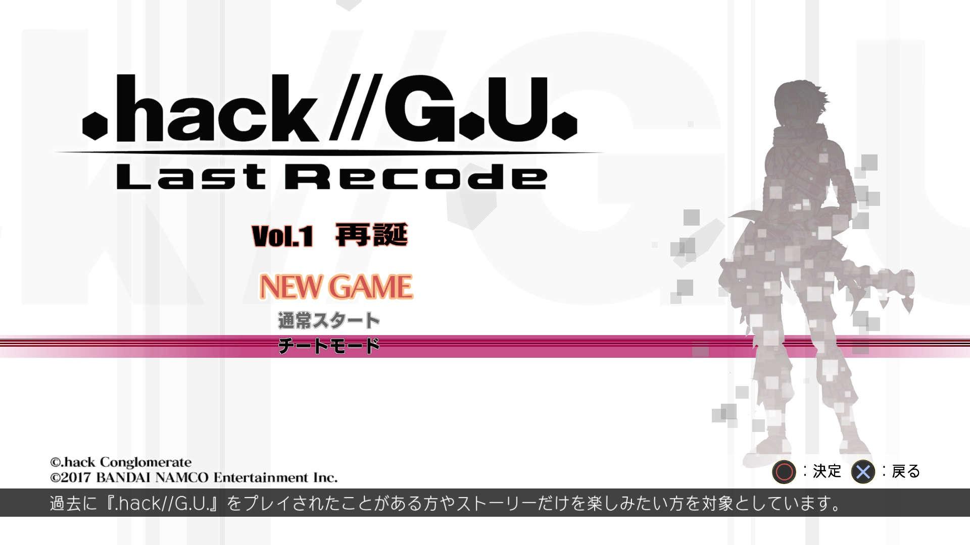 .hack//G.U. Last Recode_body_3