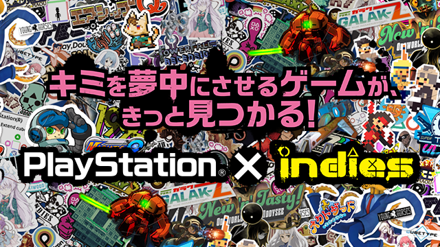 PlayStation × Indies