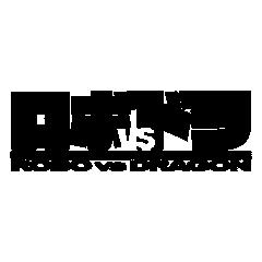 ロボドラ ジャケット画像