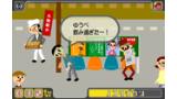 リモココロン ゲーム画面2