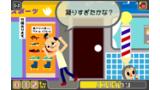 リモココロン ゲーム画面3