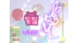 ビブリップル ゲーム画面2