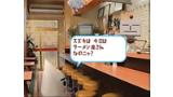 トロと休日 ゲーム画面3