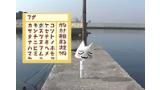 トロと休日 ゲーム画面5