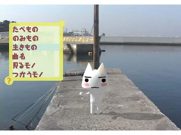トロと休日 ゲーム画面6