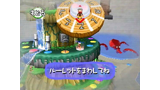 サルアイトーイ 大騒ぎ!ウッキウキゲームてんこもりっ!! ゲーム画面1