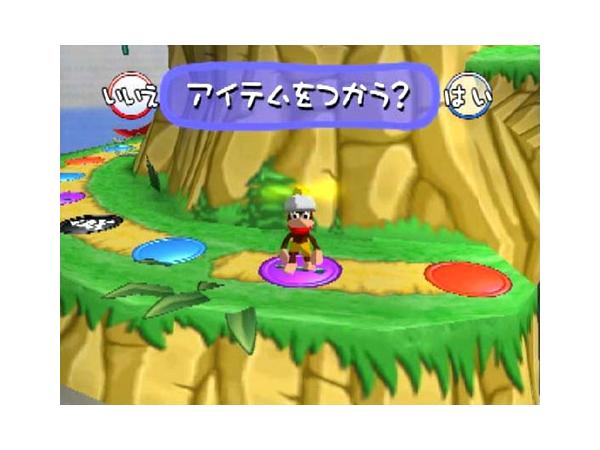 サルアイトーイ 大騒ぎ!ウッキウキゲームてんこもりっ!! ゲーム画面3