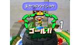 サルアイトーイ 大騒ぎ!ウッキウキゲームてんこもりっ!! ゲーム画面4