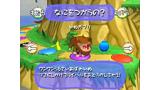 サルアイトーイ 大騒ぎ!ウッキウキゲームてんこもりっ!! ゲーム画面5