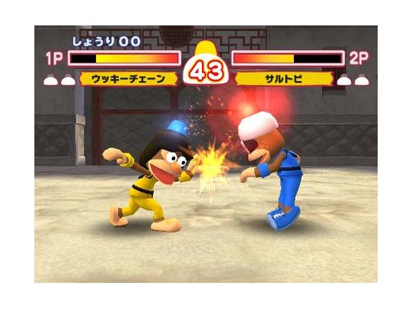 サルゲッチュ3 PlayStation 2 the Best ゲーム画面3